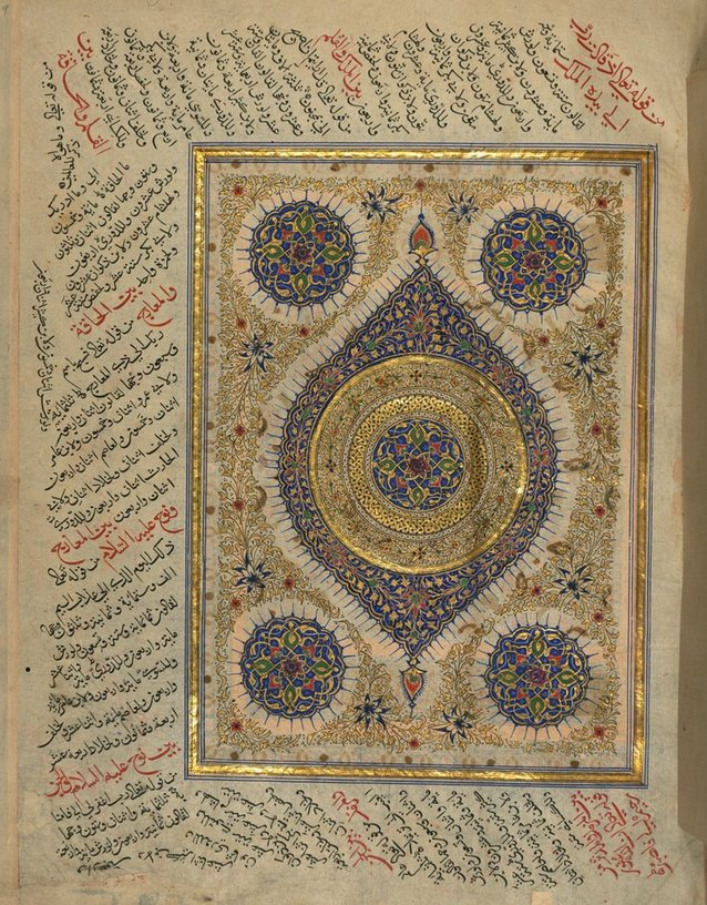 Illuminated Timurid copy of the Qur'an, believed to have been produced in India in 15th C.: https://t.co/lxkUCIyKOR https://t.co/4OKUypoY9j