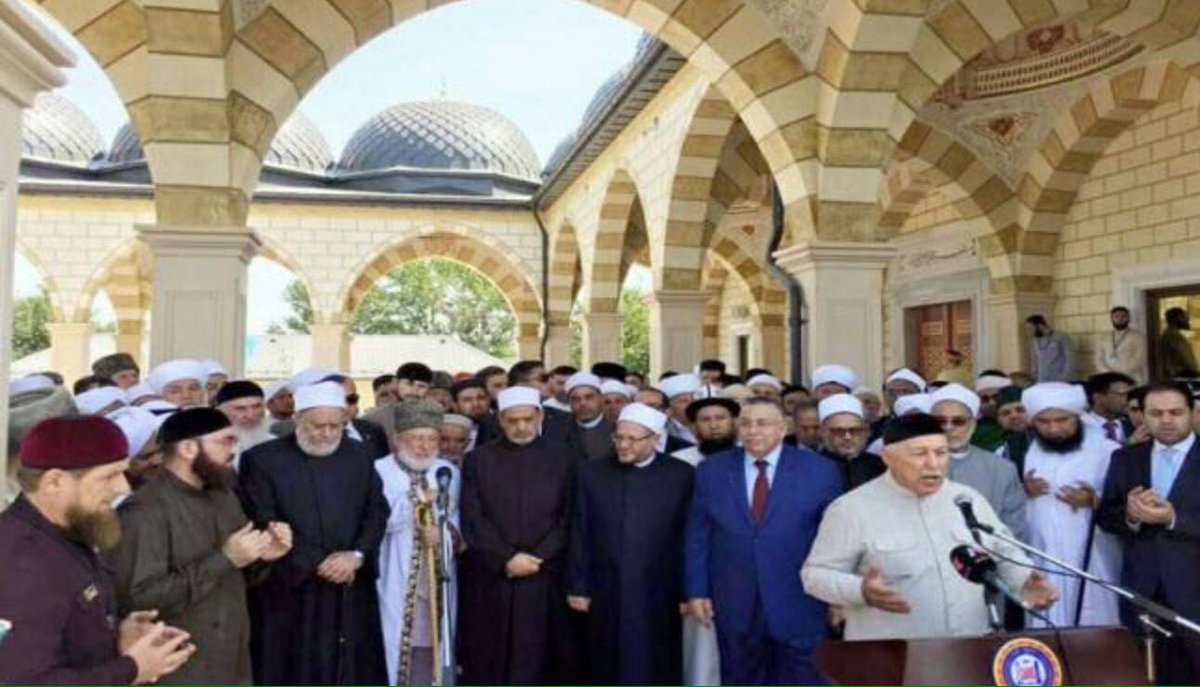 Image result for SUNNI CONFERENCE IN GROZNY: