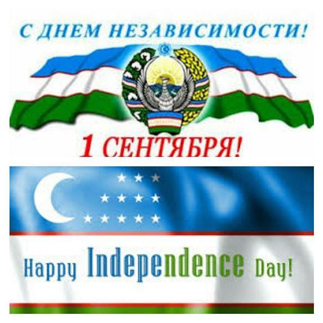 картинки с днем независимости узбекистана обратилась косметологу