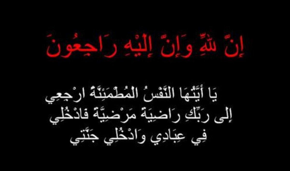 الله يرحمه English