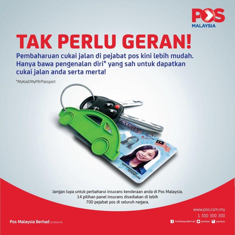 Vehicle Tax At Post Office Vehicle Ideas