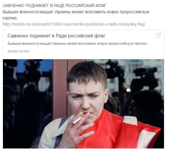 """""""У нас нет тайных тюрем"""", - глава СБУ Грицак ответил на обвинения в незаконном удержании 5 человек - Цензор.НЕТ 9435"""