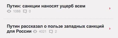 Санкции ЕС против России будут автоматически продлены, - Климпуш-Цинцадзе - Цензор.НЕТ 136
