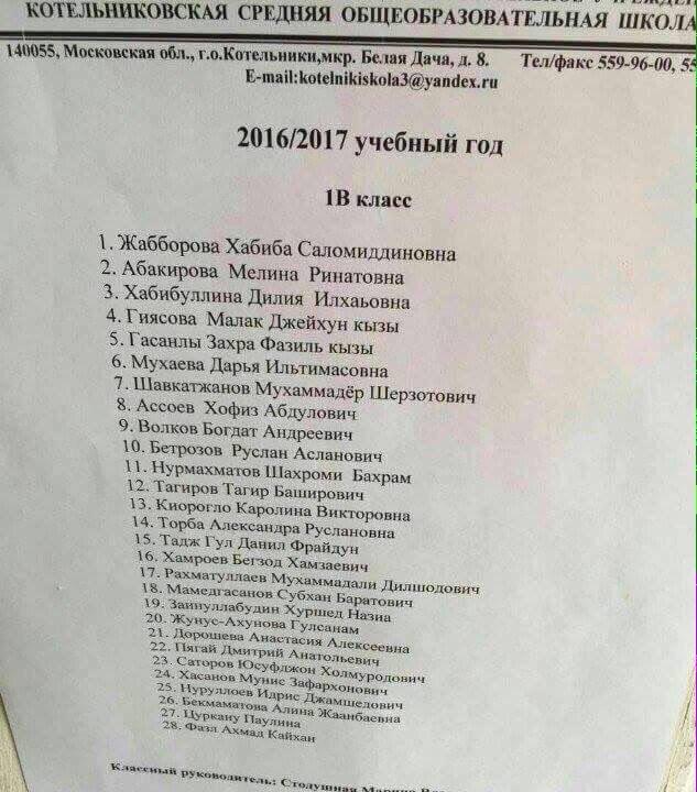 """""""Один пояс - один путь"""", - Парубий высказался за вступление Украины в формат """"16 + 1"""" - Цензор.НЕТ 6324"""
