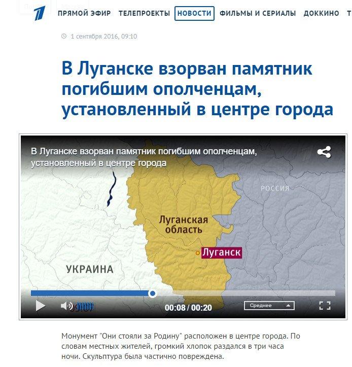 Россия экстрадировала в Украину подозреваемого в убийстве двукратной призерши чемпионата мира по биатлону Демиденко - Цензор.НЕТ 3187