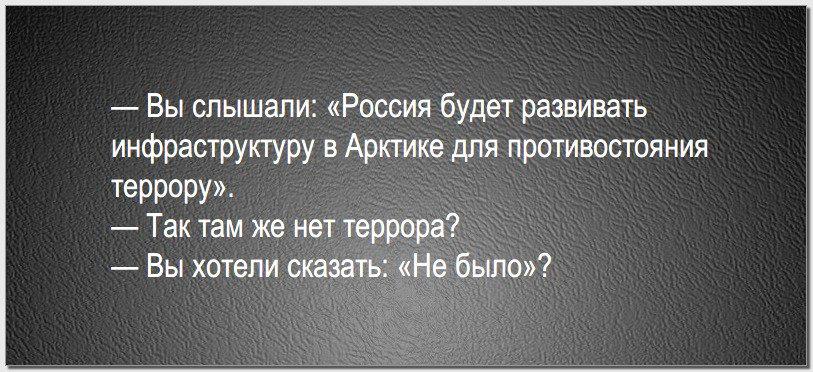Российский оккупант на Донбассе подорвался на своей мине, - разведка - Цензор.НЕТ 4848