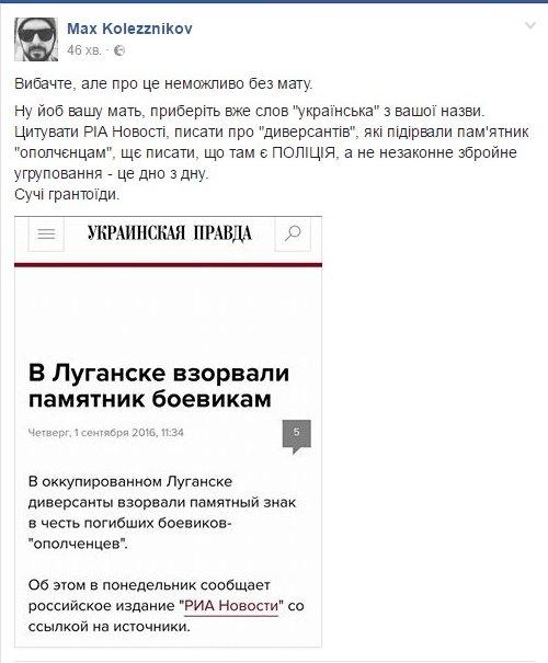 Печерский суд дал разрешение на задержание министра обороны РФ Шойгу - Цензор.НЕТ 4341