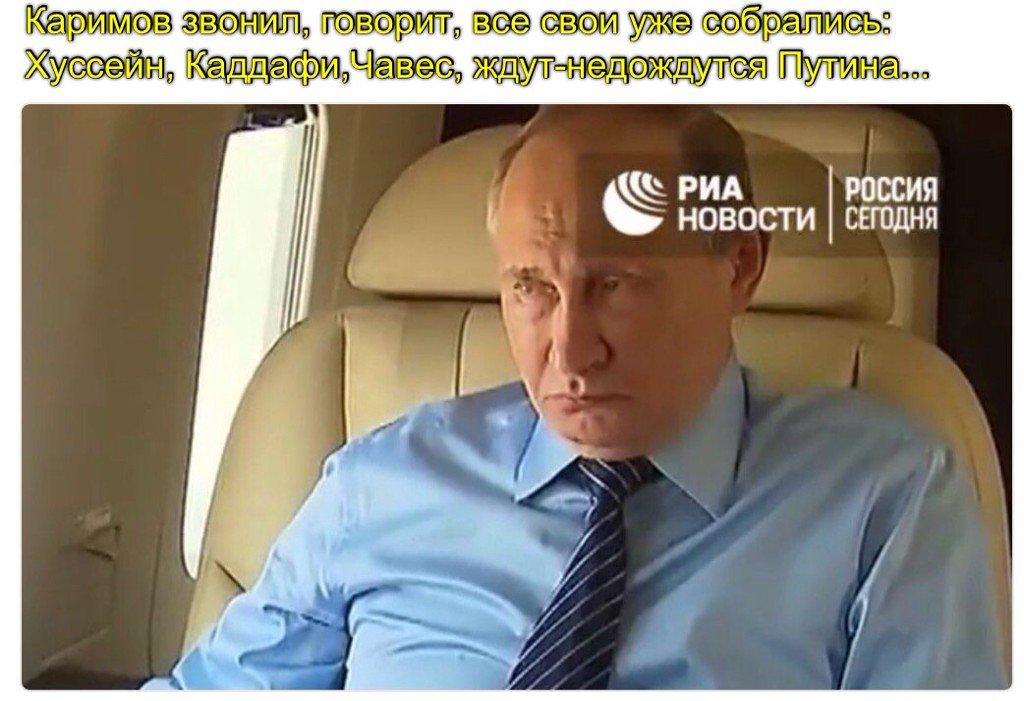 Путин ищет союзников для раскола Украины, - Княжицкий - Цензор.НЕТ 3133
