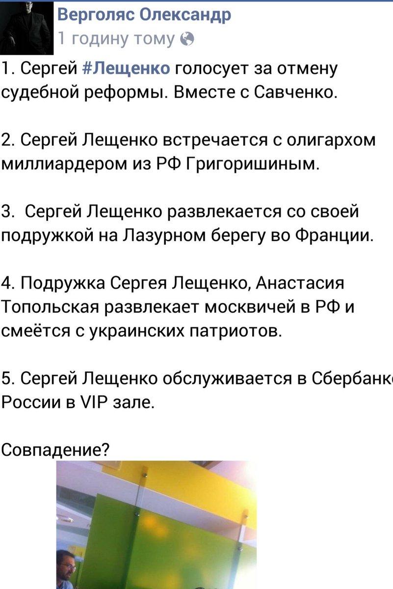 Каримов находится в критическом состоянии, - Кабмин Узбекистана - Цензор.НЕТ 560