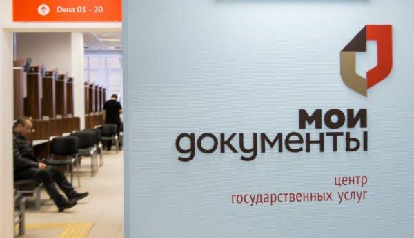 зарегистрировать человека почта россии гражданина рф