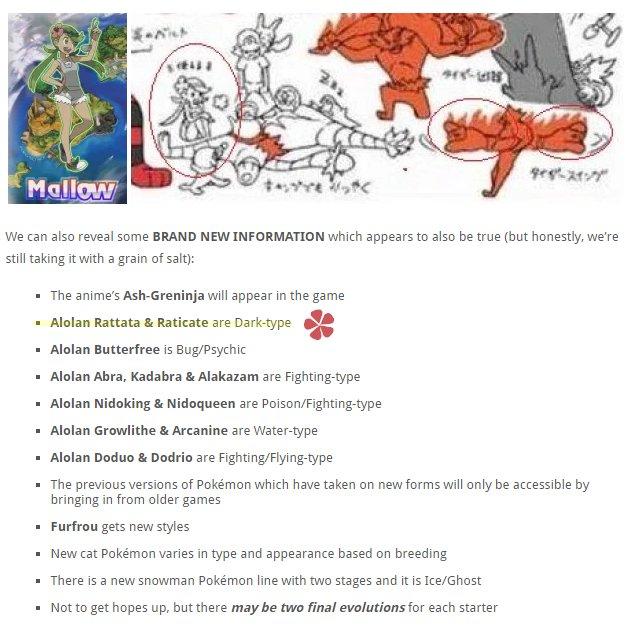 Videojuego >> Pokémon Sol y Pokémon Luna (23 de Noviembre) - Página 4 CrRkzH0VUAEqilg