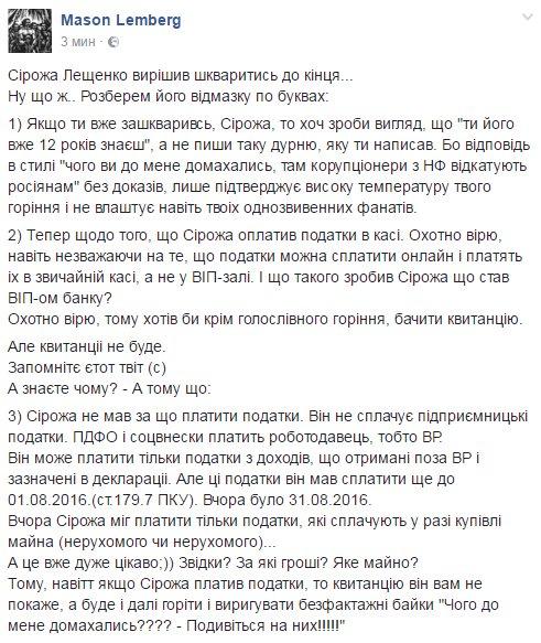Боевики шесть раз нарушили перемирие - Авдеевка, Троицкое и Невельское обстреляны из гранатометов, - пресс-центр штаба АТО - Цензор.НЕТ 1134