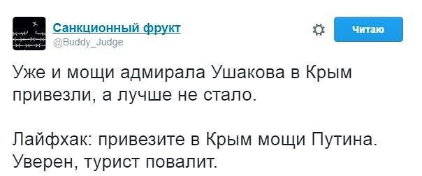 СБУ обнаружила тайник с гранатами РГД-5 в зоне АТО - Цензор.НЕТ 152