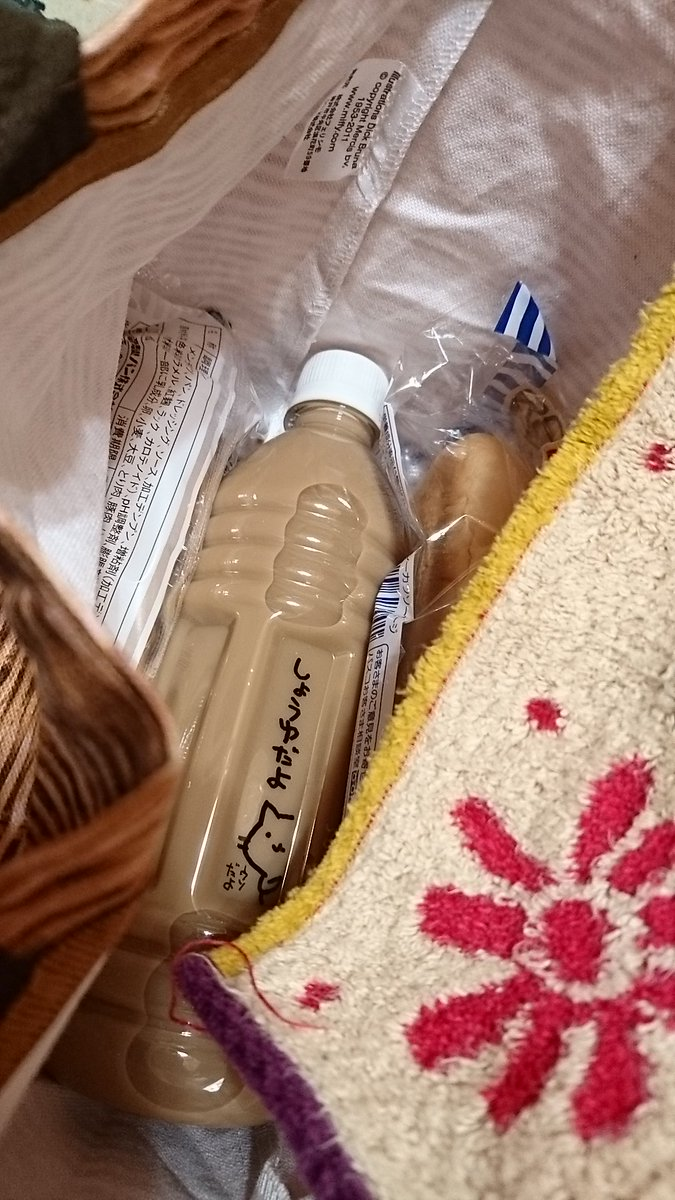 長女さんの学校用オヤツ袋(菓子パンとか…お昼ご飯ではない…)に入ってるミルクティーを、おしょうゆ にしたったフフフ(=´ω`=)   ウソだよ。 https://t.co/XPZho1vPAV
