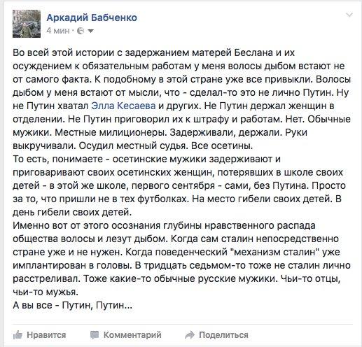 Вопрос ответственности российского руководства за оккупацию Крыма – открыт, - в МИД Украины ответили Путину - Цензор.НЕТ 1318