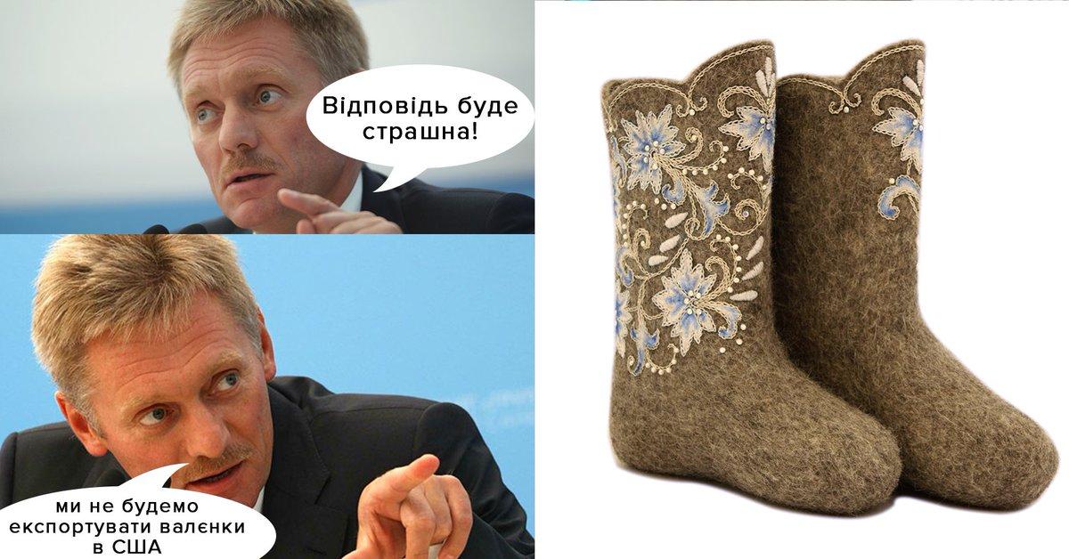 Мы будем придерживаться принципа взаимности, - Песков о санкциях США против РФ - Цензор.НЕТ 6521