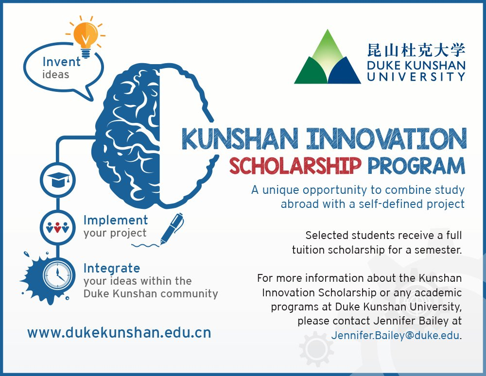 Duke Kunshan Univ  on Twitter: