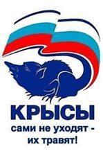 Никаких демократических процедур в оккупированном Крыму сейчас происходить не может, - Парубий - Цензор.НЕТ 382