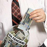 Подать электронное заявление на инн в налоговую керчь
