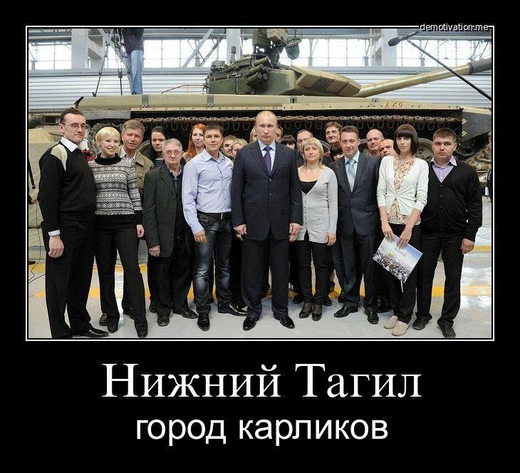 Путин ищет союзников для раскола Украины, - Княжицкий - Цензор.НЕТ 9061