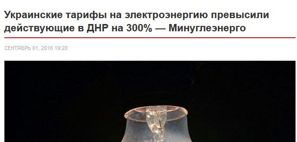 Порошенко обсудил с вице-президентом Еврокомиссии Шефчовичем вопросы энергетической безопасности - Цензор.НЕТ 7909