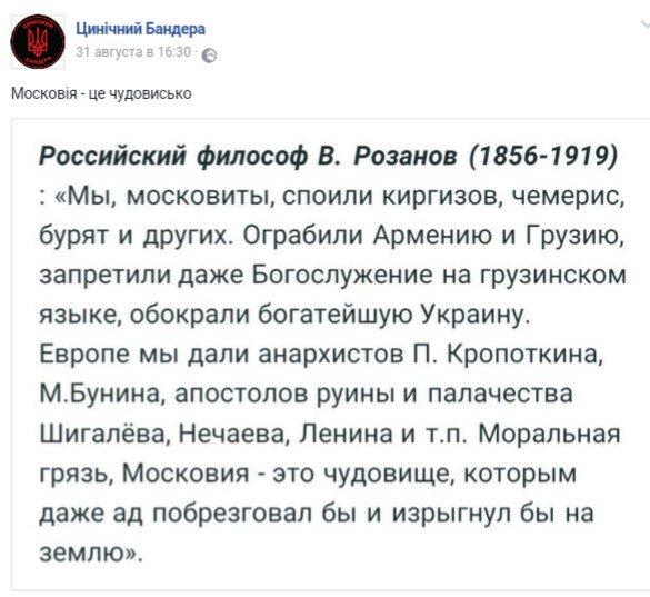 Вопрос ответственности российского руководства за оккупацию Крыма – открыт, - в МИД Украины ответили Путину - Цензор.НЕТ 1815