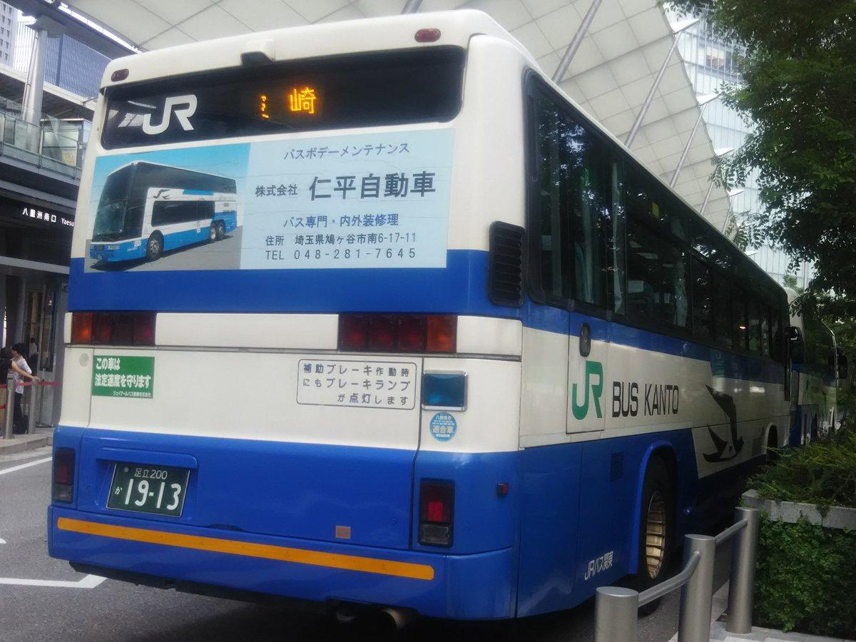 ジェイ アール バス 関東 株式 会社