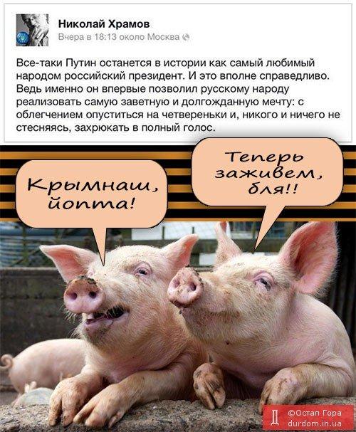 """Меркель и Олланд не повелись на путинские провокации, - Геращенко уверена, что на саммите """"Большой двадцатки"""" Путину не дадут забыть об украинском вопросе - Цензор.НЕТ 737"""