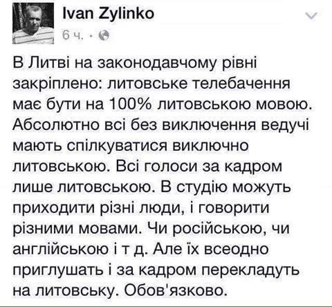 """""""Интер"""" не подавал заявление о препятствовании журналистской деятельности в полицию, - Крищенко - Цензор.НЕТ 6617"""