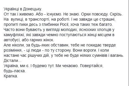 Украинская разведка идентифицировала командный состав 5-й ОМСБр 1 АК ВС РФ на Донбассе - Цензор.НЕТ 1520