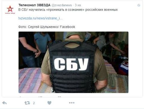 Закон о декоммунизации вступил в силу в Польше - Цензор.НЕТ 4083