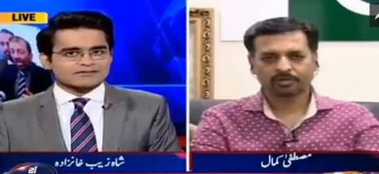 Aaj Shahzaib Khanzada Ke Saath  - 2nd September 2016 - Mustafa Kamal's Demand thumbnail