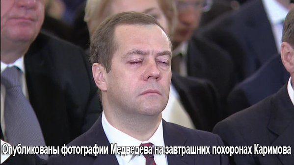 Временным главой Узбекистана станет председатель сената Юлдашев - Цензор.НЕТ 4856