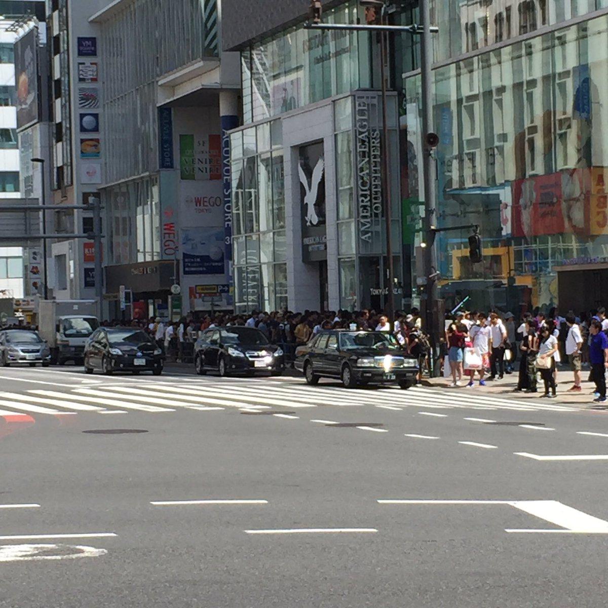 並び ゴローズ 今日東京原宿のゴローズに行きました。定員の態度の悪さ、店員の最低な人間性。はっきり言って最