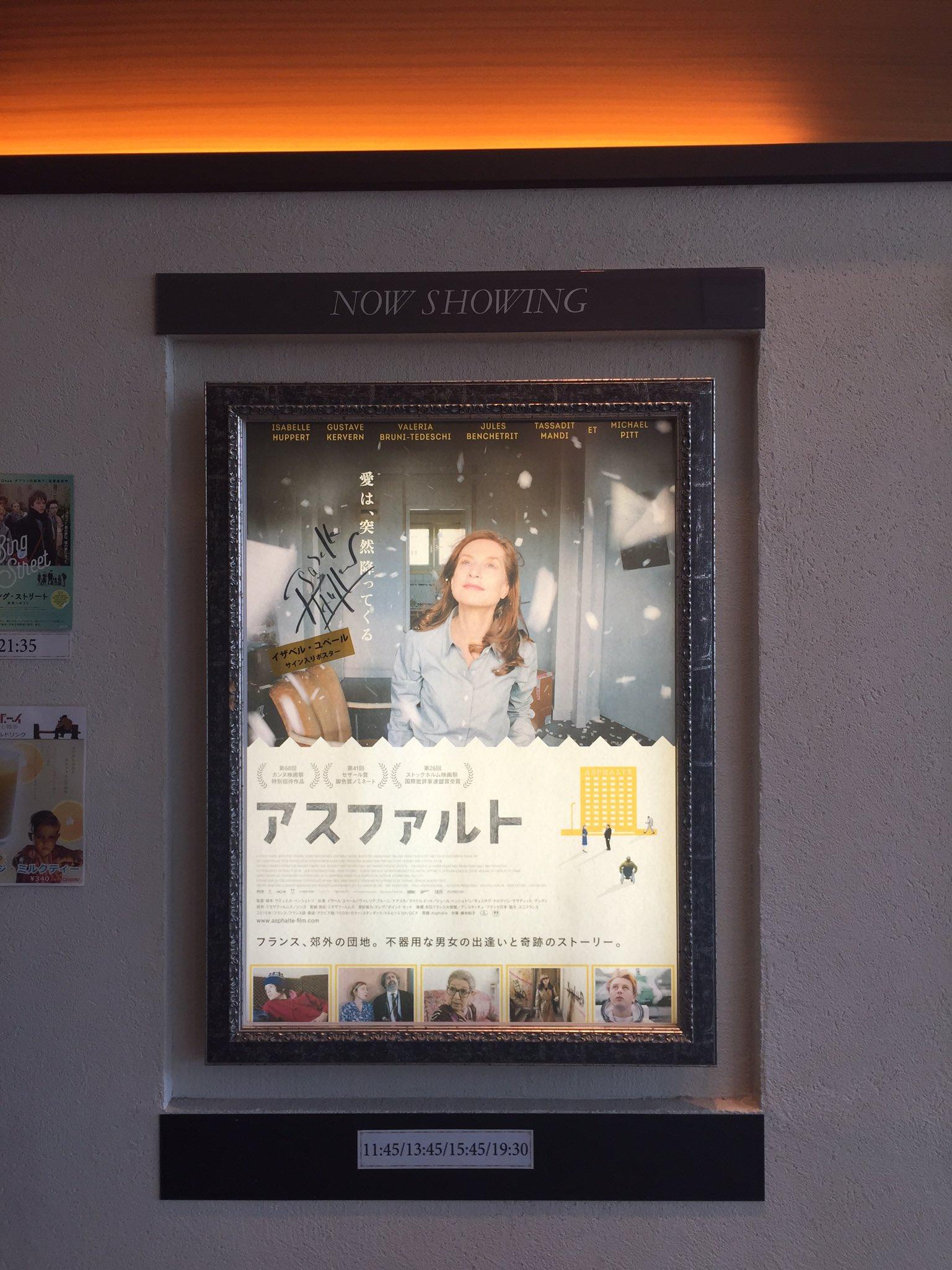 銀座・有楽町・日比谷・築地の映画上映情報/レッ …
