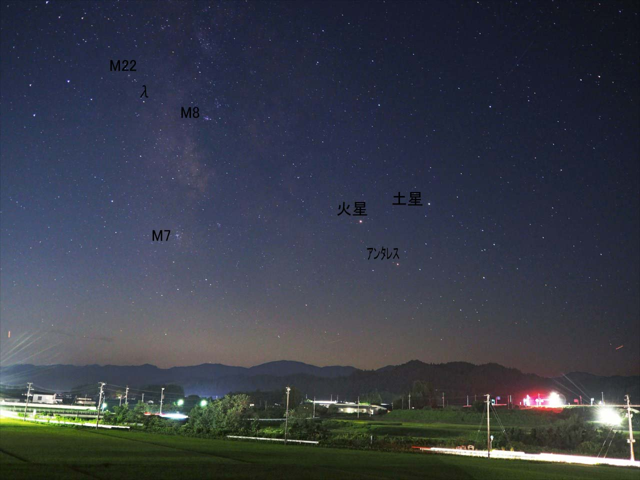晩夏のミニ三角