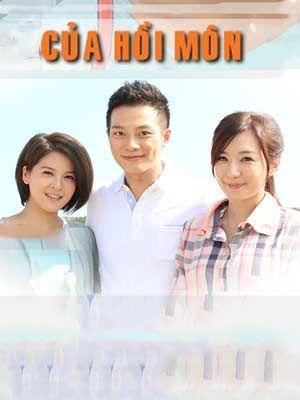 Phim Của Hồi Môn-TodayTV