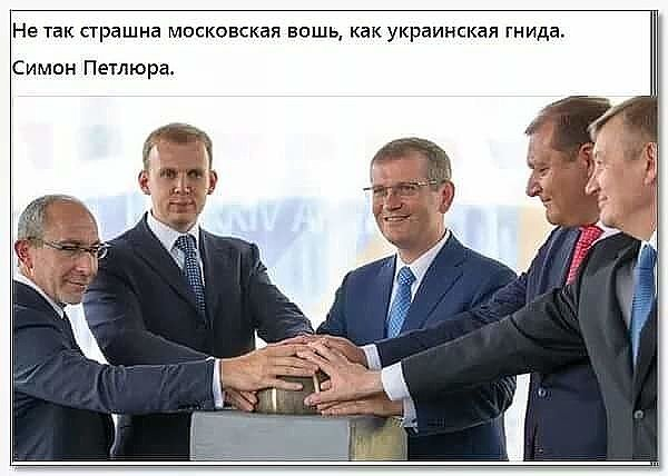 "Предприятие ""ХИМАКС"" захватывали ""титушки"" от банды Чеботарева, - нардеп заявил, что к делу причастны люди Януковича - Цензор.НЕТ 3809"