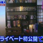 中島健人くんの部屋の中にあるものが謎すぎる...これはいったい?!