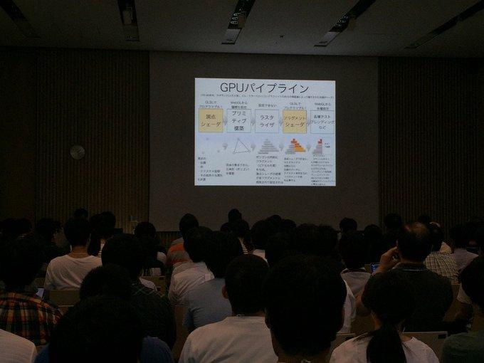 「Webのグラフィックス前編: WebGL事例、パフォーマンス」 - HTML5 Conference 2016