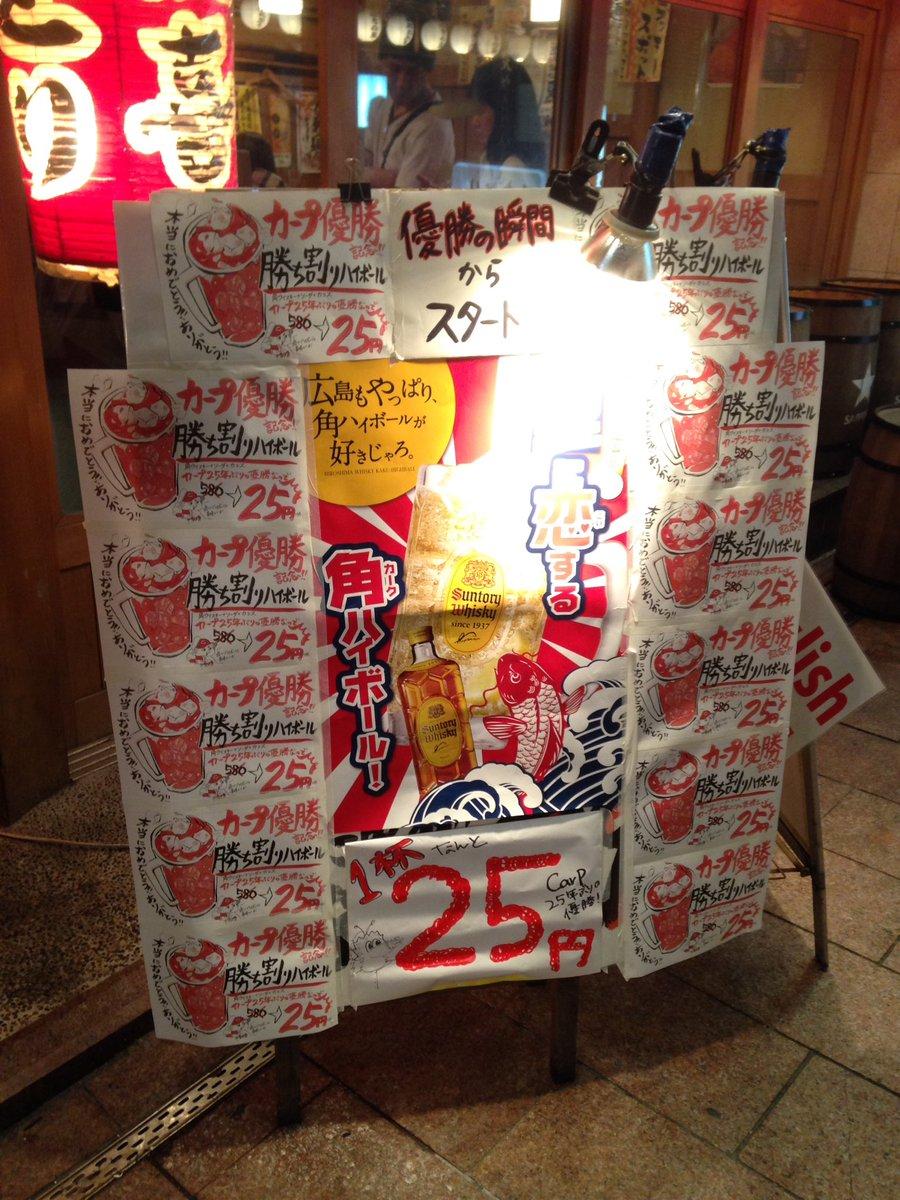 25円wwwwwwwwwwwwwwwww pic.twitter.com/HbtPXKMn21