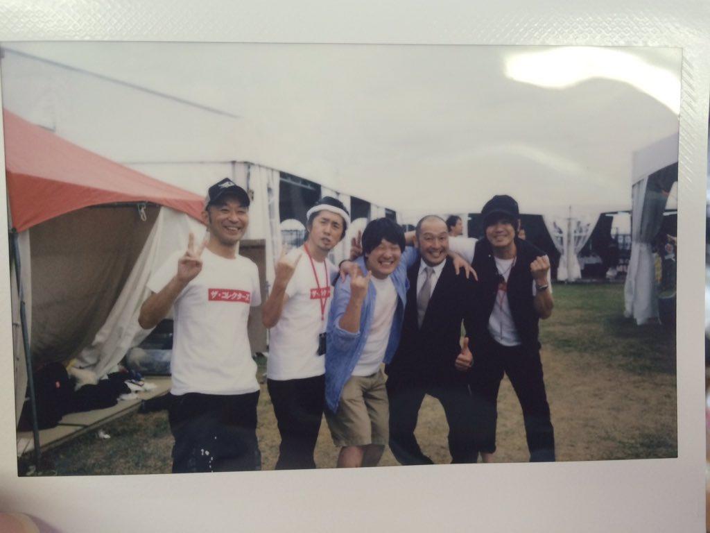 岡崎体育 - Twitter