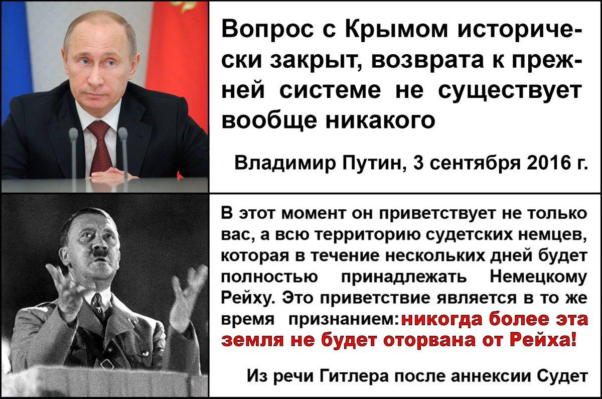 Путин о пересмотре итогов Второй мировой войны: Тогда нужно дискутировать и по Львову, и по Германии... Хотите вскрыть этот ящик Пандоры - флаг в руки - Цензор.НЕТ 3783