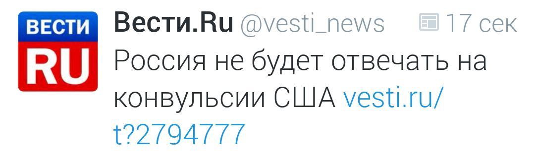 Кремль поощряет шовинистов в Европе и всех, кто работает на раскол ЕС, - Даниил Лубкивский - Цензор.НЕТ 1742