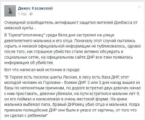 2300 будущих офицеров сегодня приняли присягу на верность народу Украины, - Полторак - Цензор.НЕТ 926