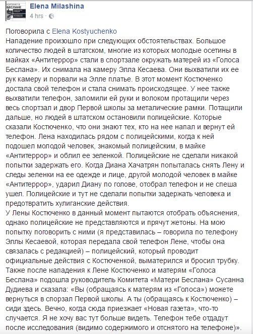 Кремль поощряет шовинистов в Европе и всех, кто работает на раскол ЕС, - Даниил Лубкивский - Цензор.НЕТ 9849