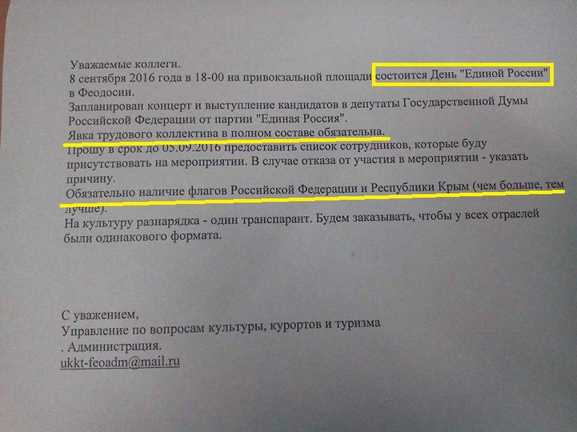 """""""Непредсказуемость политики Кремля - это их отличительная черта. И поэтому Украина должна быть готовой к любым непредвиденным ситуациям"""", - Даниил Лубкивский - Цензор.НЕТ 5419"""