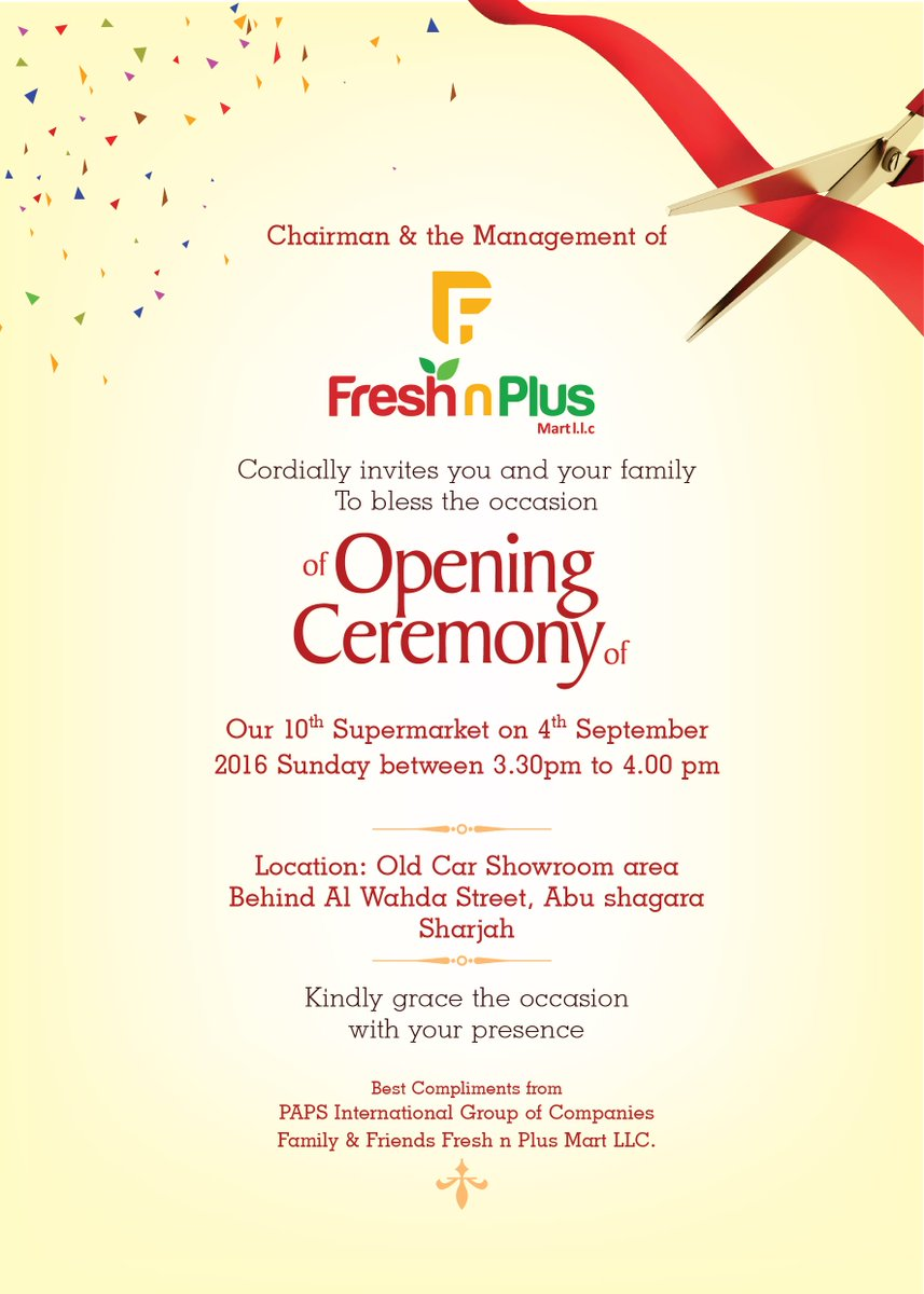 Showroom Inauguration Invitation Were New festive holiday greetings