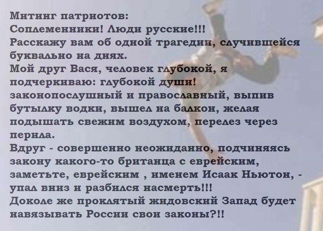 То, что войну развязал Путин, не оправдывает преступные приказы украинских военачальников, - Сенченко о расследовании по Иловайску - Цензор.НЕТ 9959