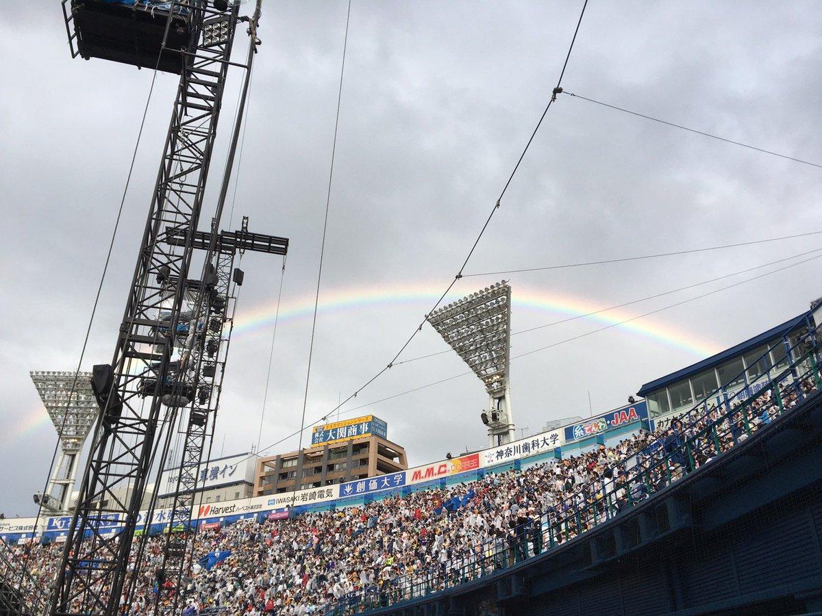 本番前。 虹が出ててきれいだった。 #ロマポル https://t.co/uqoLlmhuTc